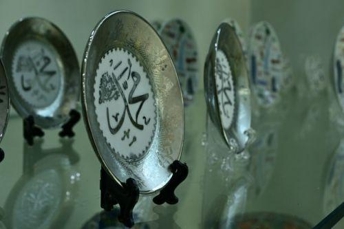 Ini 3 Hikmah Perayaan Maulid Nabi Muhammad SAW